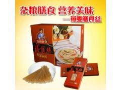 燕麦丝膳食丝五谷杂粮丝
