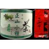 正宗 顶级 特价 武夷山茶叶 原味正山小种 红茶 罐装