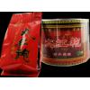 正宗顶级 大红袍奇丹壹号 武夷山岩茶叶 特价罐装