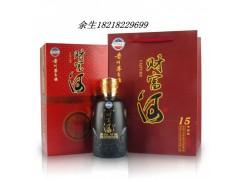 财富河酒15年窖藏(酱香