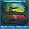 激光镭射防伪贴、东莞镭射全息商标、全息激光标签