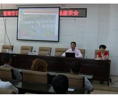 视频: 陈志林到富锦考察