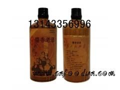酱香老酒(为人民服务)