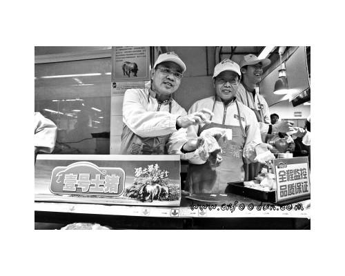 """北大""""猪肉哥""""回京开肉铺 一年卖了6个亿"""