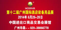 广州华展展览策划有限公司