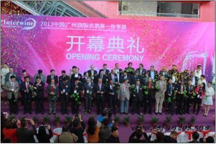 名酒展七展合一,INTERWINE2013圆满闭幕