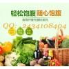 绿色瘦身食品果蔬代餐粉代加工