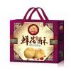 供应河南洛阳特产米禾尚花酥 面向全国招商