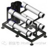 供应Rizonflow反渗透玻璃钢过滤器(适用于小型反渗透)