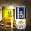 黄鹤楼罐装啤酒10°P (500ML)