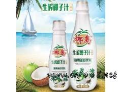 椰岛生榨椰子汁500ml(