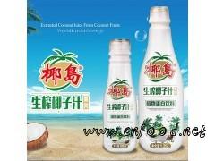 椰岛生榨椰子汁1.25l(