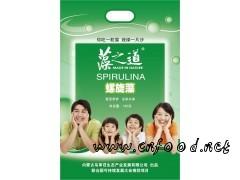 绿色原生100%纯藻招商加