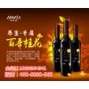 安徽纳瓦拉品牌桂花红酒全国招代理商
