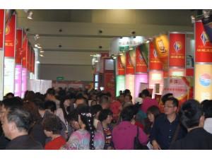 2019年15届河南郑州食品饮料酒类机械设备展会