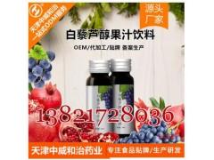 抗糖化饮品加工,50ml白