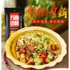 四川麻辣香锅调料川菜系列调料供应商加工贴牌