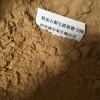 铁皮石斛提取物  铁皮石斛粗多糖50%西安康尔美生物库存现货