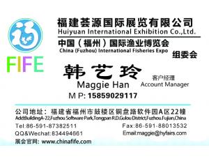 福建食品加工及包装机械展览会