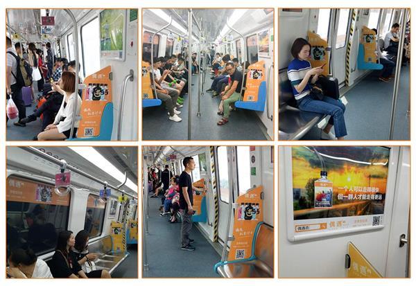 """四月天,""""偶遇""""在东莞地铁"""