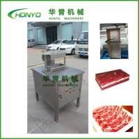 压肉机 肥牛整形机 碎肉重组设备