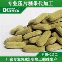 陕西玛卡蛹虫草压片糖果代加工颗粒剂粉剂营养食品委托生产企业