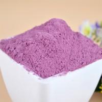 紫薯粉 紫薯全粉 红薯粉 厂家直销