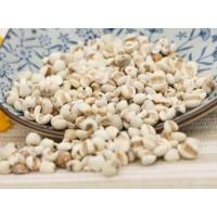 陕西红豆薏米芡实粉固体饮料代加工