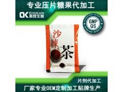 陕西大豆蛋白肽固体饮料