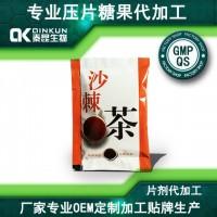 陕西大豆蛋白肽固体饮料代加工颗粒剂粉剂委托生产企业
