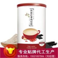 红豆粉赤小豆五谷杂粮低温烘焙熟化加工 薏米代餐粉贴牌代加工