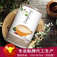 上海代餐粉代加工 冲调饮料代餐粉oem 果蔬酵素粉代餐粉
