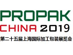 2019年上海食品加工和包装机械展览会