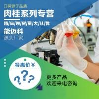 肉桂酸钠生产