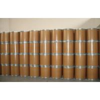 肉桂酸钾生产
