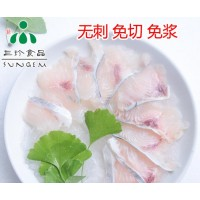 安徽三珍食品酸菜巴沙鱼片 厂家直销