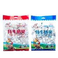 草原特产 牦牛奶贝奶片400克×2袋 原奶味+酸奶味