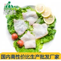 供应新鲜冷冻鮰鱼肚片 安徽三珍食品厂家直销