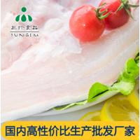 供应安徽三珍食品新鲜冷冻开背巴沙鱼 烤鱼店专用
