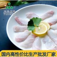 供应安徽三珍食品新鲜冷冻鮰鱼排 酒店特色食材