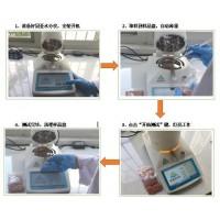 腊肠水分活度含量检测仪厂家