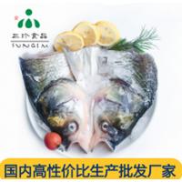 直销安徽三珍食品冷冻鲢鱼头 酒店食材