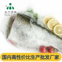 直销安徽三珍食品冷冻鲢鱼身 酒店食材