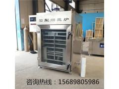 多功能豆腐干机械设备