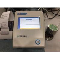 多通道咖啡豆水活度分析仪厂家
