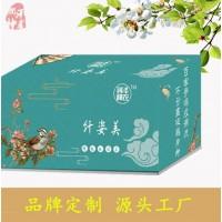 润泽神农 纤姿美 袋泡茶 荷叶山楂洛神花代用茶代理批发