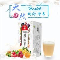 润泽神农酵素营养粉 天然热销饮品 水果酵素粉诚招代理经销