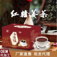 润泽神农红糖姜茶固体饮料 速溶冲饮袋装颗粒 批发代理