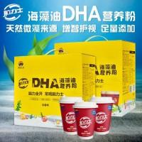 福星生物脑力士海藻油DHA营养粉固体饮料非奶茶 奶香味