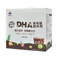 福星生物脑力士海藻油DHA营养粉固体饮料非奶茶 巧克力味